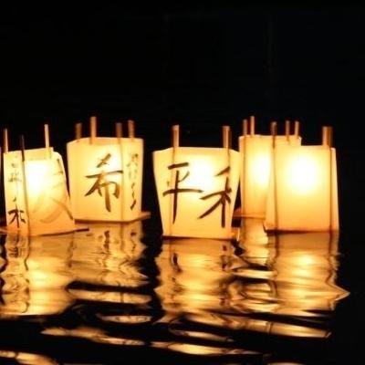 Lanterne giapponesi illuminazione giardino lanterne for Arredamento minimalista significato